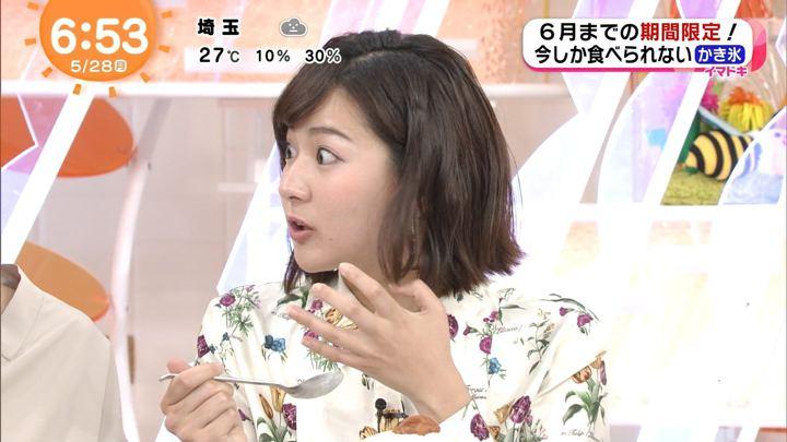 2018年05月28日永尾亜子の画像08枚目