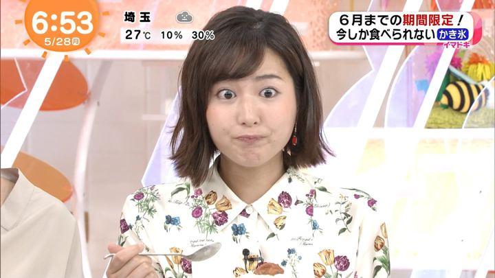 2018年05月28日永尾亜子の画像09枚目
