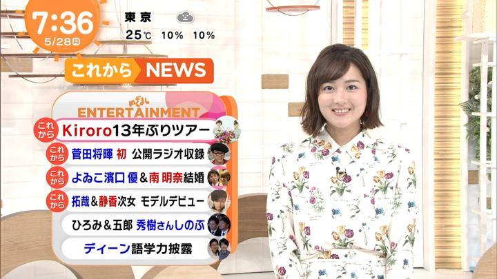 2018年05月28日永尾亜子の画像10枚目