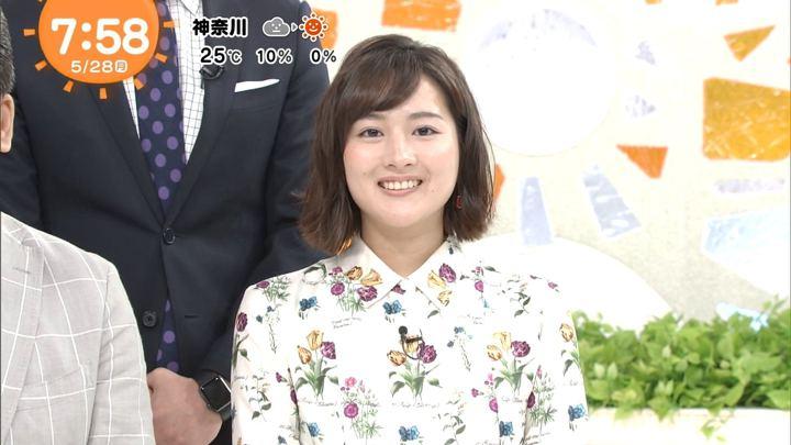 2018年05月28日永尾亜子の画像13枚目