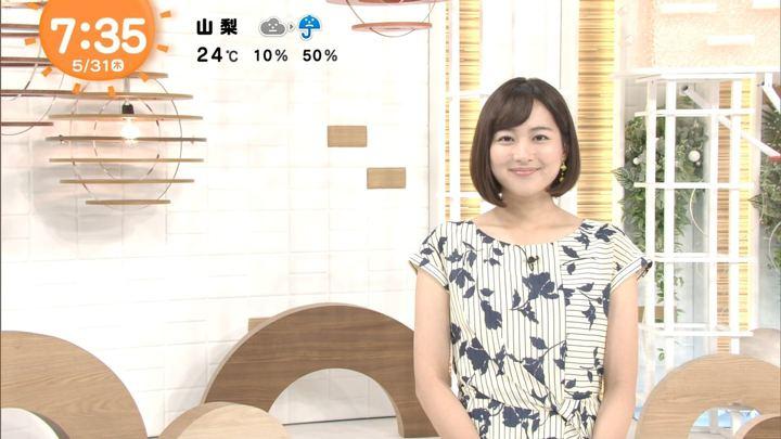 2018年05月31日永尾亜子の画像09枚目