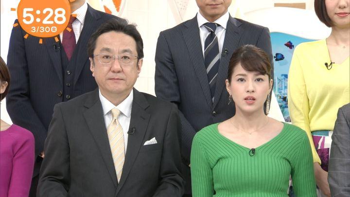 2018年03月30日永島優美の画像02枚目