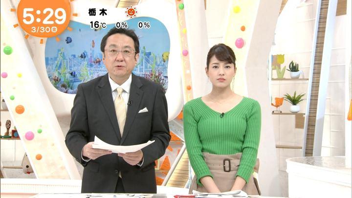 2018年03月30日永島優美の画像03枚目