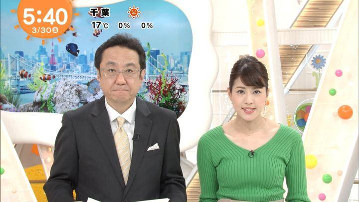 2018年03月30日永島優美の画像05枚目