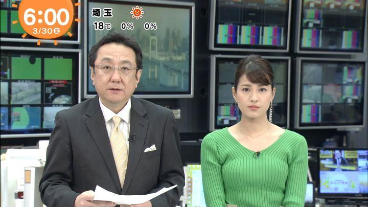 2018年03月30日永島優美の画像07枚目