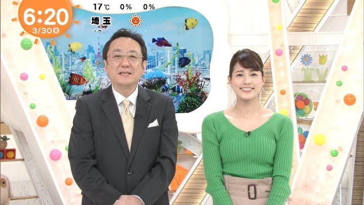 2018年03月30日永島優美の画像09枚目