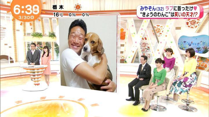 2018年03月30日永島優美の画像11枚目