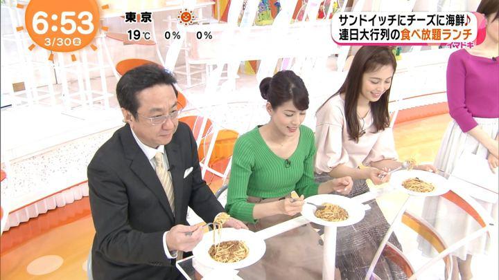 2018年03月30日永島優美の画像13枚目