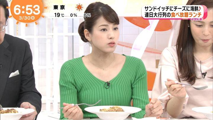 2018年03月30日永島優美の画像14枚目