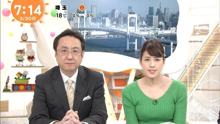 2018年03月30日永島優美の画像19枚目