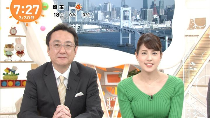 2018年03月30日永島優美の画像20枚目