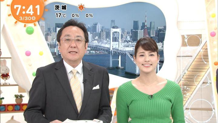 2018年03月30日永島優美の画像21枚目