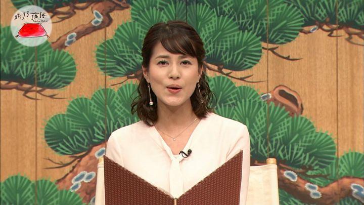 2018年04月01日永島優美の画像04枚目