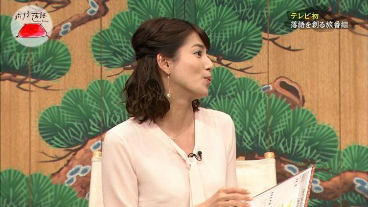 2018年04月01日永島優美の画像06枚目