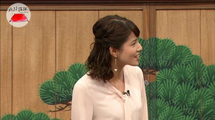 2018年04月01日永島優美の画像15枚目