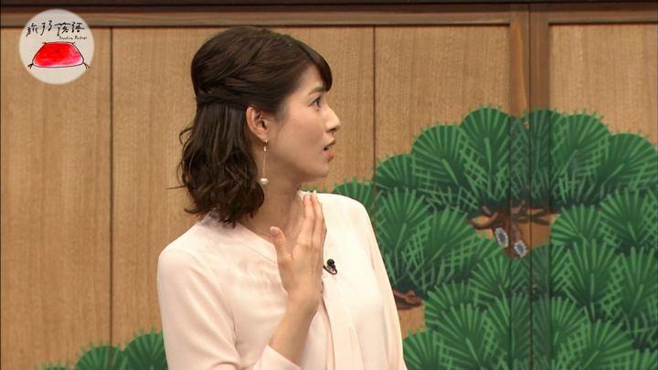 2018年04月01日永島優美の画像16枚目