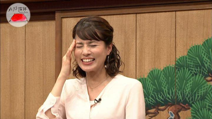 2018年04月01日永島優美の画像17枚目