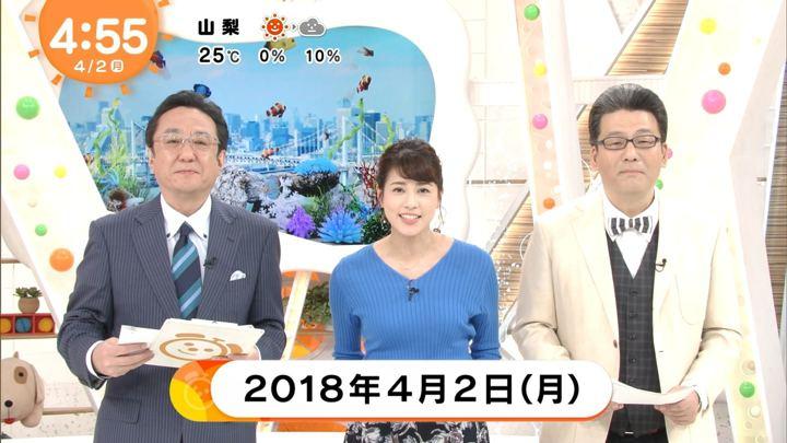 2018年04月02日永島優美の画像01枚目