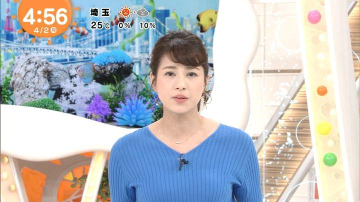 2018年04月02日永島優美の画像04枚目