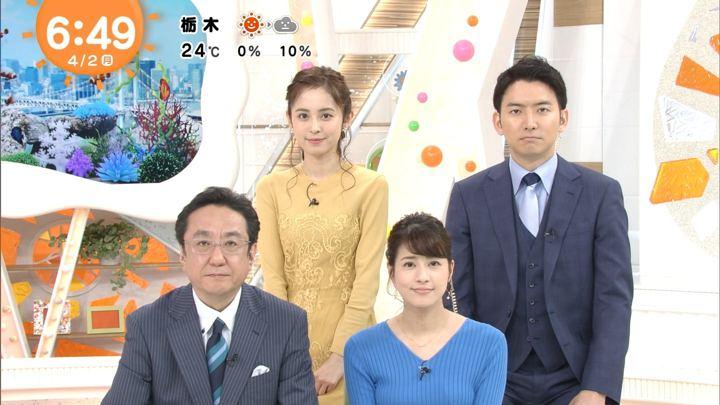 2018年04月02日永島優美の画像18枚目