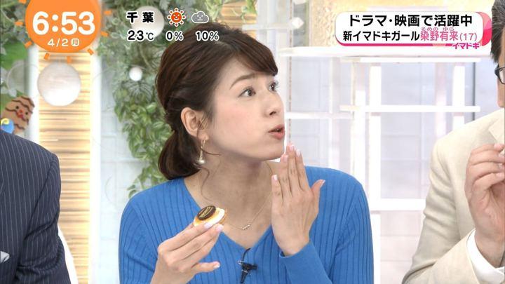 2018年04月02日永島優美の画像21枚目