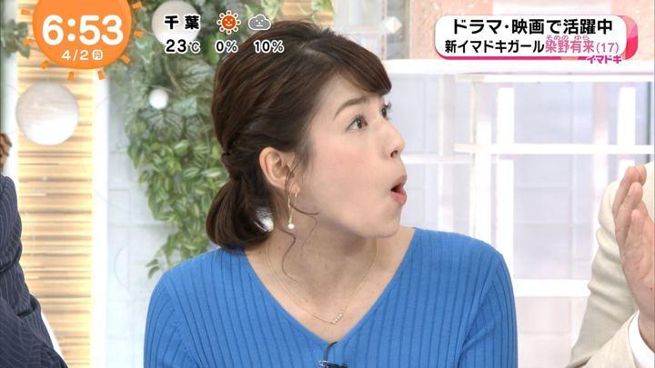 2018年04月02日永島優美の画像24枚目