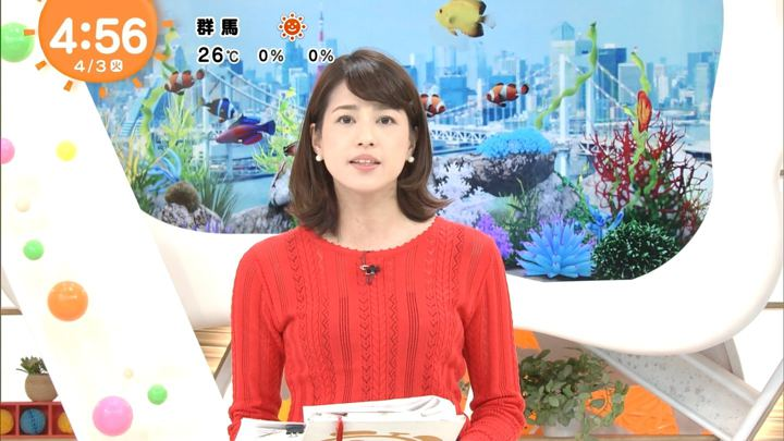 2018年04月03日永島優美の画像03枚目