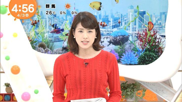 2018年04月03日永島優美の画像04枚目