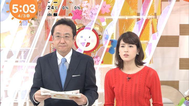 2018年04月03日永島優美の画像05枚目