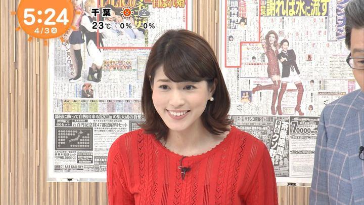 2018年04月03日永島優美の画像09枚目