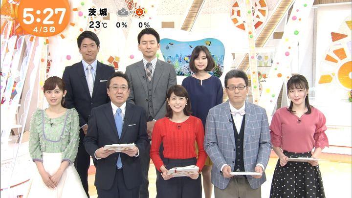 2018年04月03日永島優美の画像10枚目