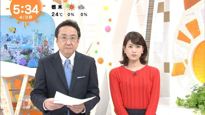 2018年04月03日永島優美の画像11枚目