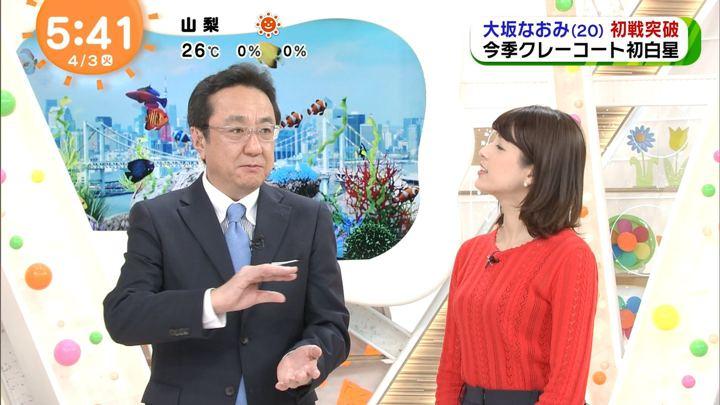 2018年04月03日永島優美の画像12枚目