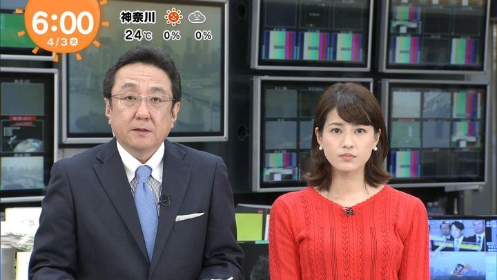 2018年04月03日永島優美の画像13枚目