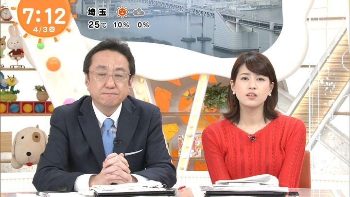 2018年04月03日永島優美の画像22枚目