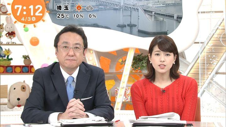 2018年04月03日永島優美の画像23枚目