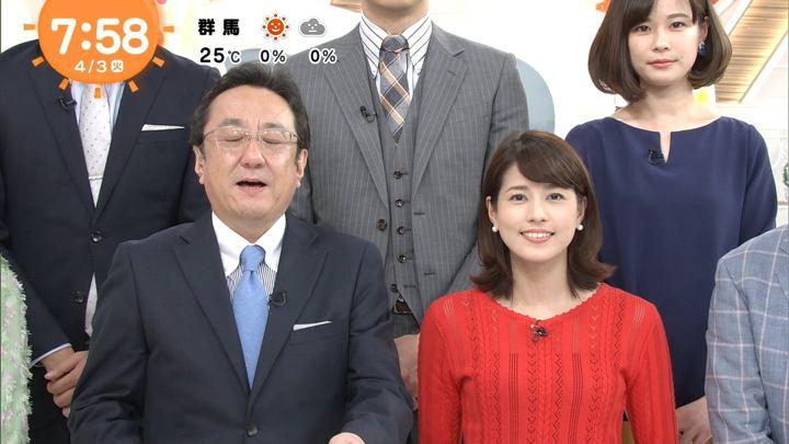 2018年04月03日永島優美の画像26枚目