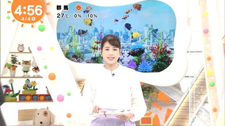 2018年04月04日永島優美の画像01枚目