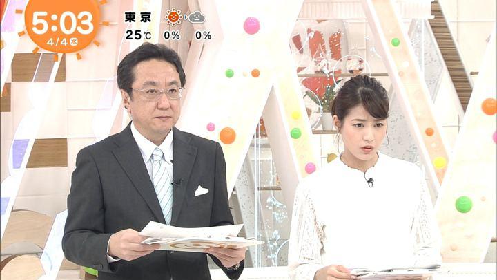 2018年04月04日永島優美の画像03枚目