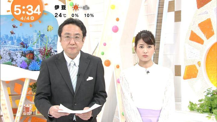 2018年04月04日永島優美の画像09枚目