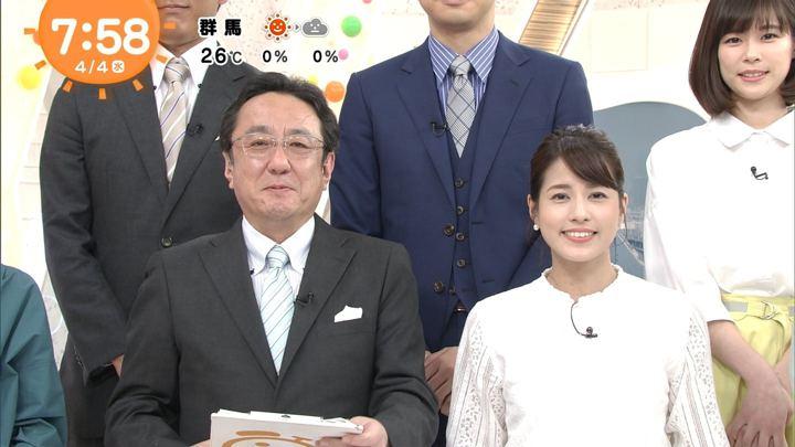 2018年04月04日永島優美の画像22枚目