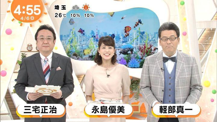 2018年04月06日永島優美の画像01枚目