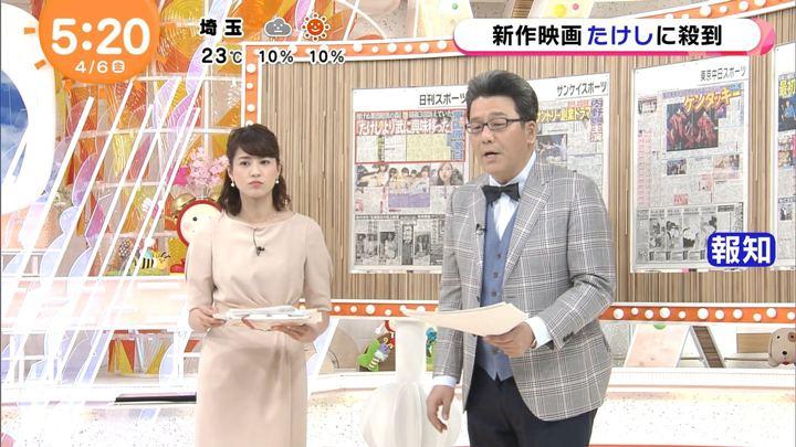 2018年04月06日永島優美の画像05枚目