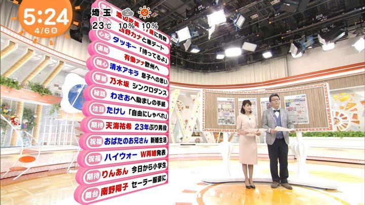 2018年04月06日永島優美の画像06枚目