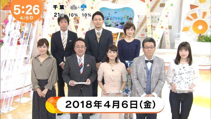 2018年04月06日永島優美の画像07枚目