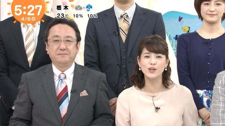2018年04月06日永島優美の画像08枚目