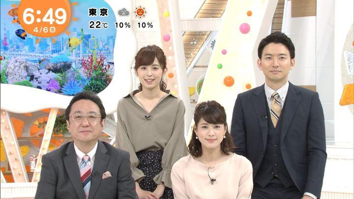 2018年04月06日永島優美の画像15枚目