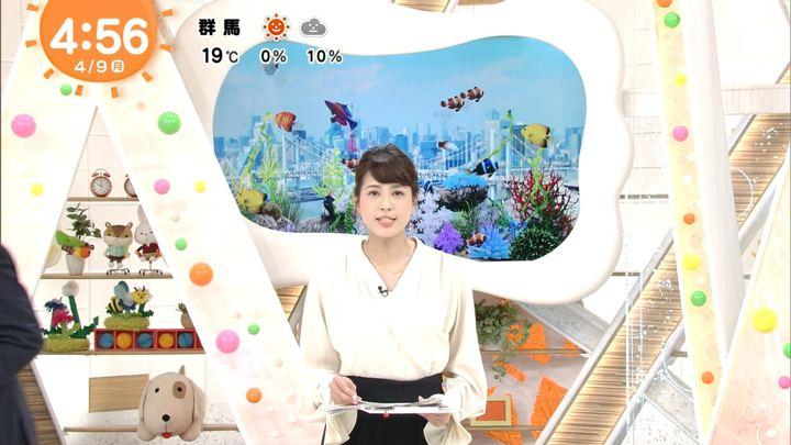 2018年04月09日永島優美の画像01枚目