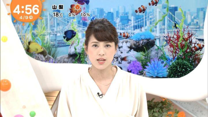 2018年04月09日永島優美の画像02枚目