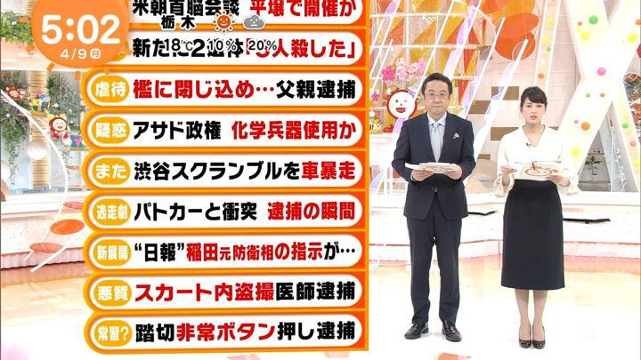 2018年04月09日永島優美の画像03枚目